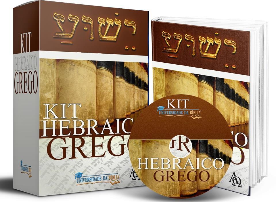 KIT CURSO HEBRAICO E GREGO Image